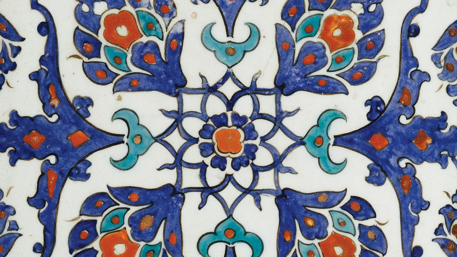 The World of Ottoman Art